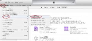 ファイルの整理