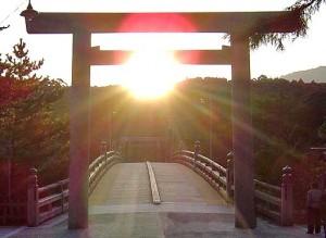 宇治橋、太陽