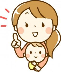 赤ちゃんの予防接種スケジュールのたて方