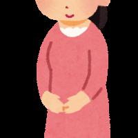 妊婦に必要な葉酸サプリ