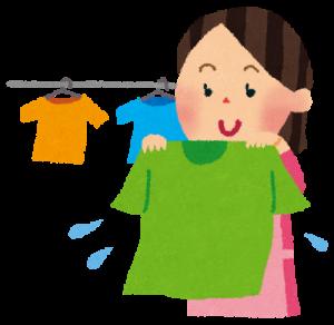 洗濯物の部屋干し方法