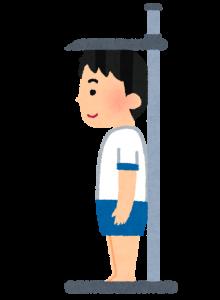 子供の身長を伸ばす